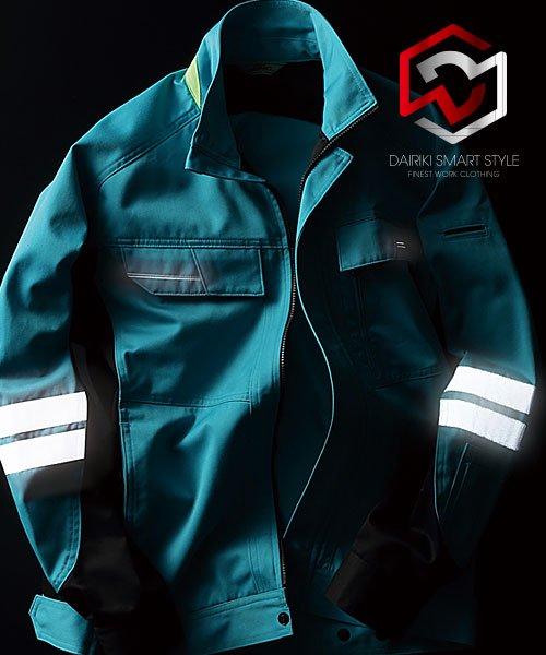 【DAIRIKI】31702サイレントガード「長袖ブルゾン」のカラー12