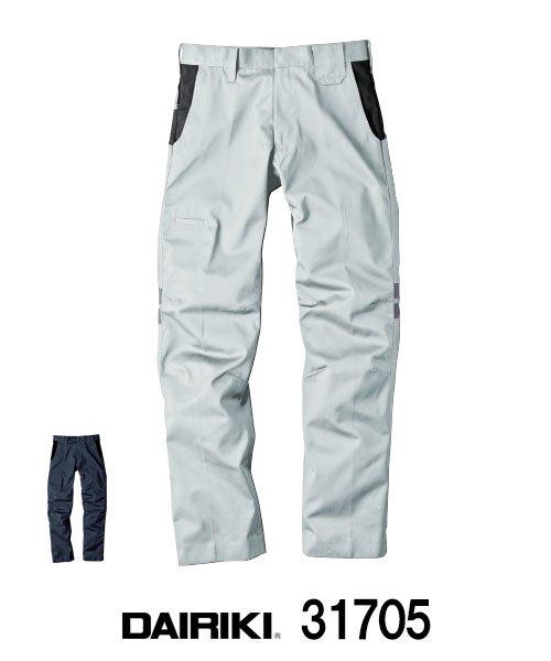 【DAIRIKI】31705サイレントガード「スラックス」[秋冬用]