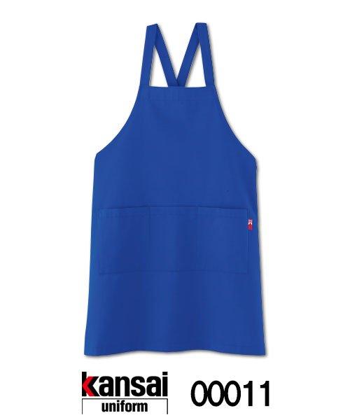 【カンサイユニフォーム】KS-001(00011)「ベーシックエプロン」[通年用]