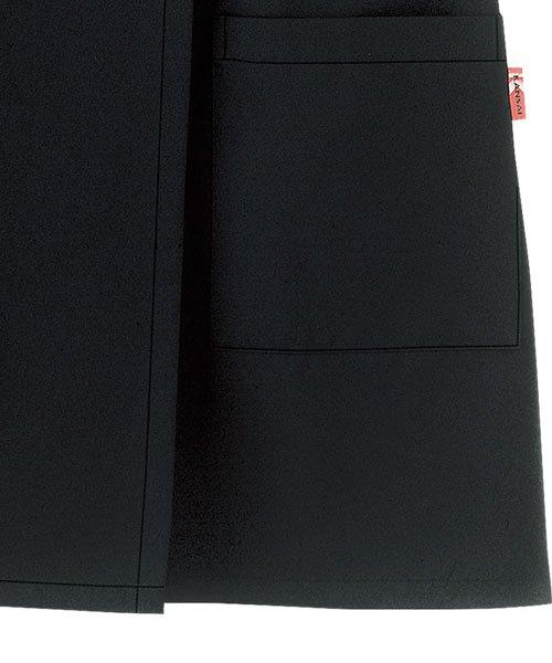 【カンサイユニフォーム】KS-002(00022)「ラップエプロン」のカラー7