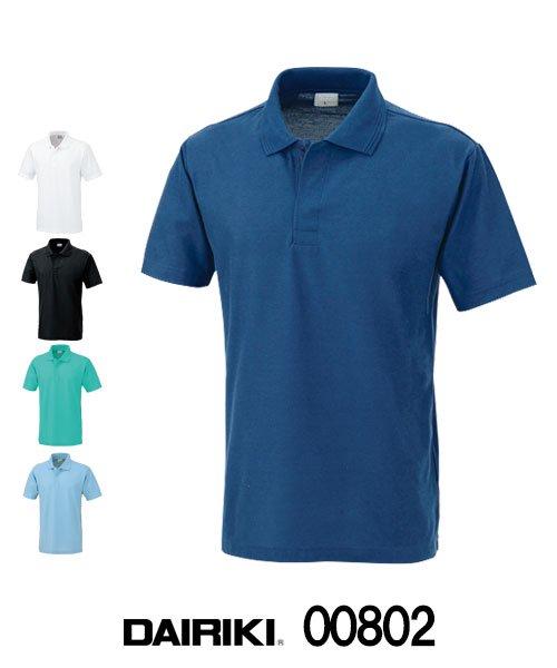 【DAIRIKI】00802「半袖ポロシャツ」