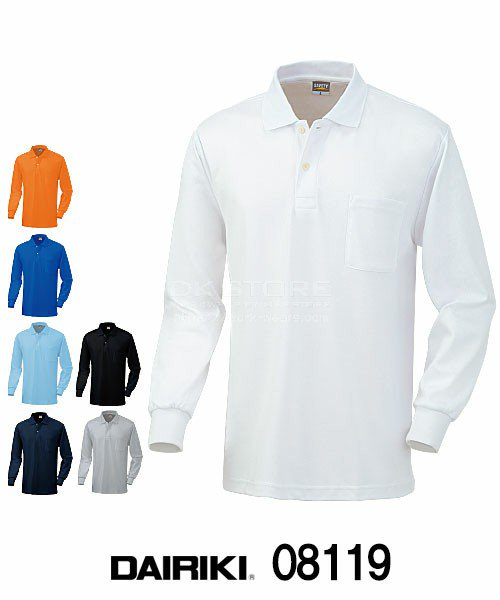 【DAIRIKI】08119「長袖ポロシャツ」[通年用]