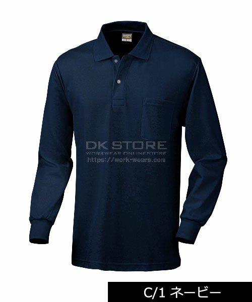 【DAIRIKI】08119「長袖ポロシャツ」のカラー2
