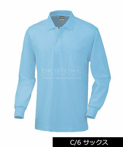 【DAIRIKI】08119「長袖ポロシャツ」のカラー3