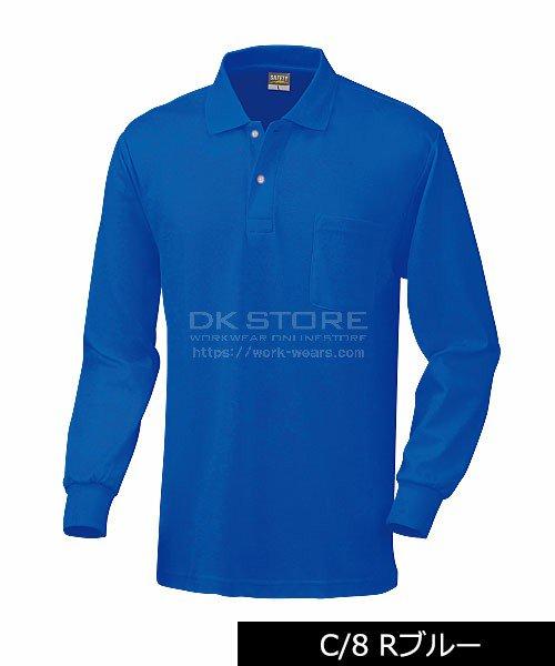 【DAIRIKI】08119「長袖ポロシャツ」のカラー4