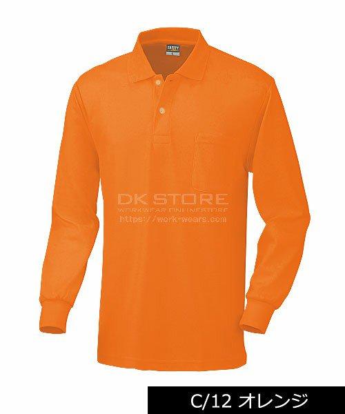 【DAIRIKI】08119「長袖ポロシャツ」のカラー5