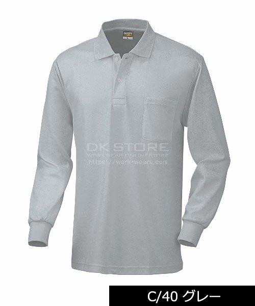 【DAIRIKI】08119「長袖ポロシャツ」のカラー6
