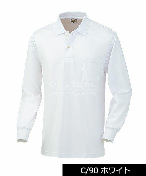 【DAIRIKI】08119「長袖ポロシャツ」のカラー8