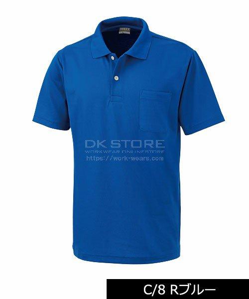 【DAIRIKI】08118「半袖ポロシャツ」のカラー4