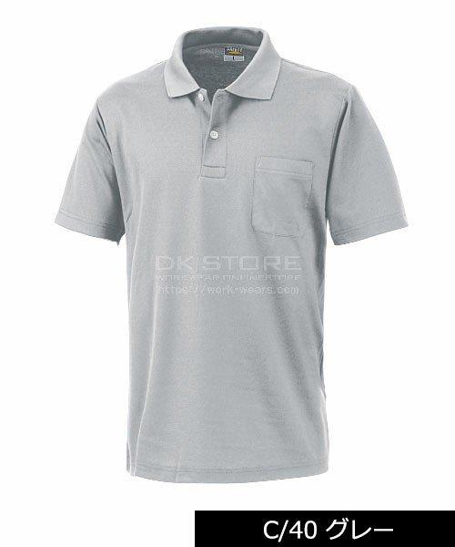 【DAIRIKI】08118「半袖ポロシャツ」のカラー6