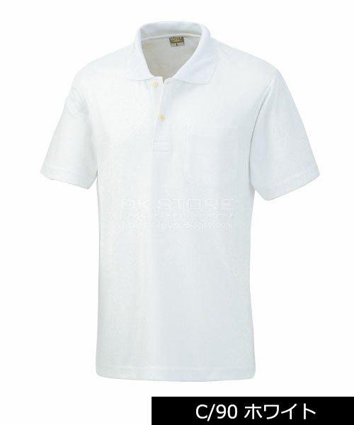 【DAIRIKI】08118「半袖ポロシャツ」のカラー8
