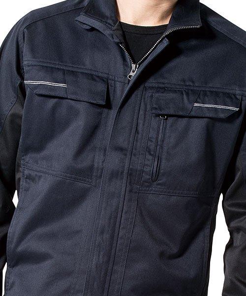 【DAIRIKI】30712サイレントガード「長袖ブルゾン」のカラー12