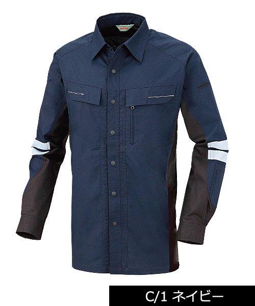 【DAIRIKI】30714サイレントガード「長袖シャツ」のカラー2
