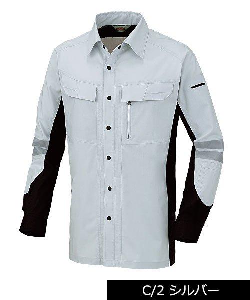 【DAIRIKI】30714サイレントガード「長袖シャツ」のカラー3