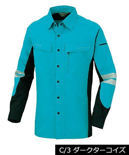 【DAIRIKI】30714サイレントガード「長袖シャツ」のカラー4
