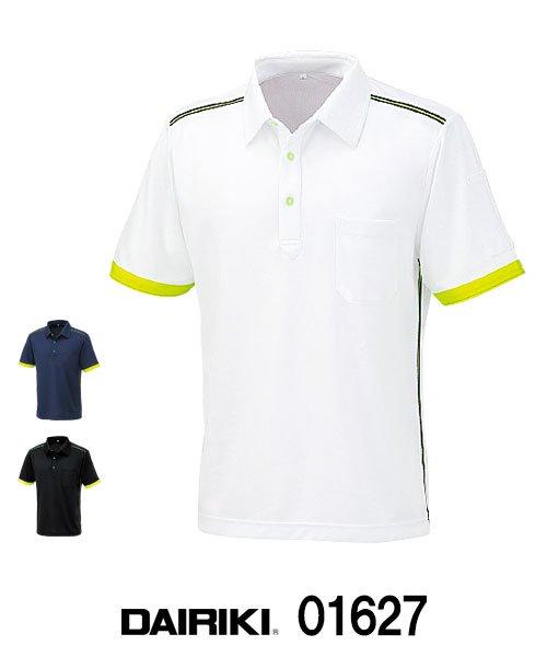 【DAIRIKI】01627「半袖ポロシャツ」