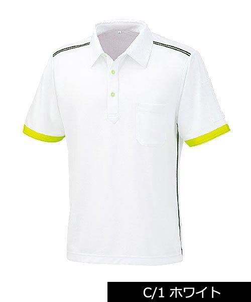 【DAIRIKI】01627「半袖ポロシャツ」のカラー2