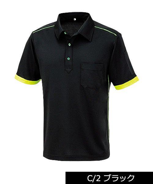 【DAIRIKI】01627「半袖ポロシャツ」のカラー3