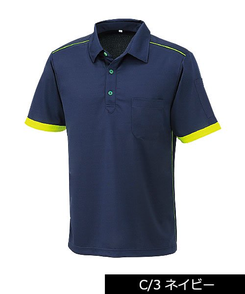 【DAIRIKI】01627「半袖ポロシャツ」のカラー4