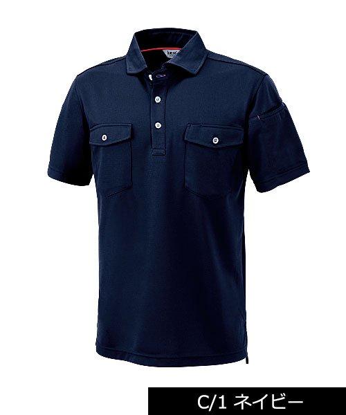 【カンサイユニフォーム】K24404「半袖ポロシャツ」のカラー2