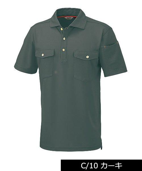 【カンサイユニフォーム】K24404「半袖ポロシャツ」のカラー11