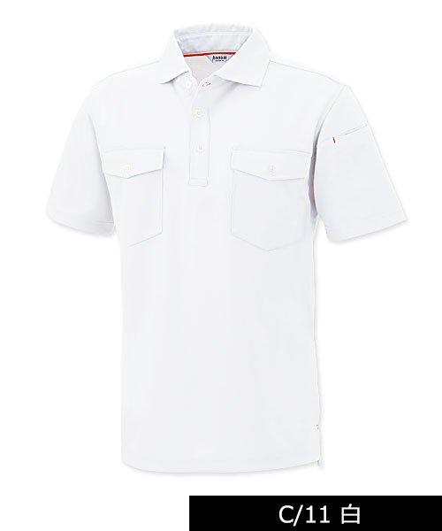 【カンサイユニフォーム】K24404「半袖ポロシャツ」のカラー12