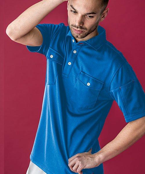 【カンサイユニフォーム】K24404「半袖ポロシャツ」のカラー14