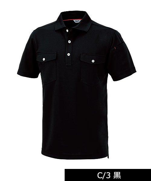 【カンサイユニフォーム】K24404「半袖ポロシャツ」のカラー4
