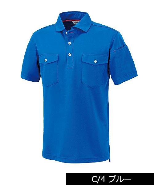 【カンサイユニフォーム】K24404「半袖ポロシャツ」のカラー5