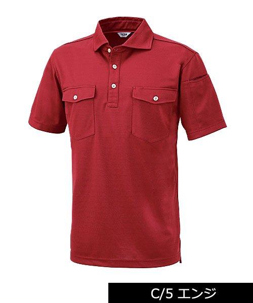 【カンサイユニフォーム】K24404「半袖ポロシャツ」のカラー6
