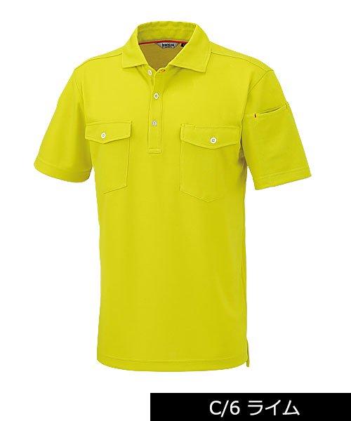 【カンサイユニフォーム】K24404「半袖ポロシャツ」のカラー7