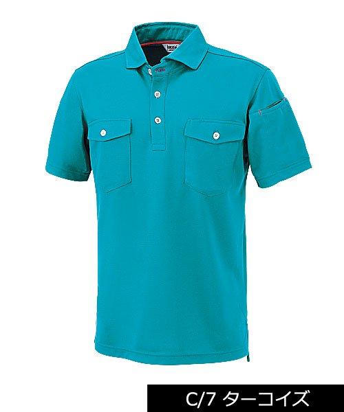 【カンサイユニフォーム】K24404「半袖ポロシャツ」のカラー8