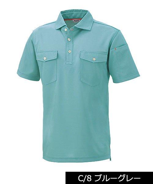 【カンサイユニフォーム】K24404「半袖ポロシャツ」のカラー9