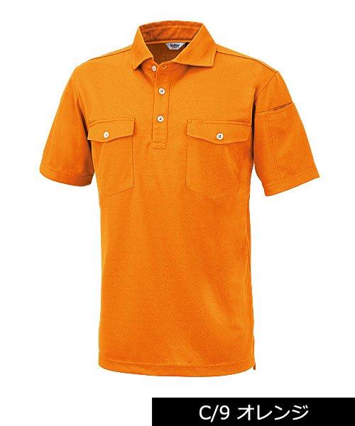 【カンサイユニフォーム】K24404「半袖ポロシャツ」のカラー10