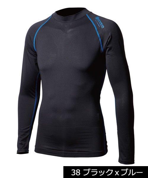 【おたふく手袋】JW-540 BTアウトラストロングスリーブクールネックシャツ「コンプレッション」のカラー2