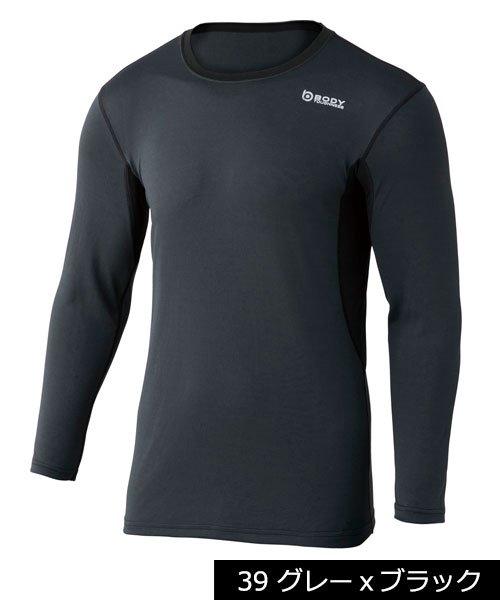 【おたふく手袋】JW-602 BTデュアルメッシュロングスリーブクルーネックシャツ「コンプレッション」のカラー2