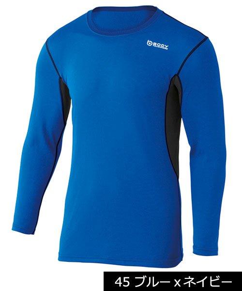 【おたふく手袋】JW-602 BTデュアルメッシュロングスリーブクルーネックシャツ「コンプレッション」のカラー3