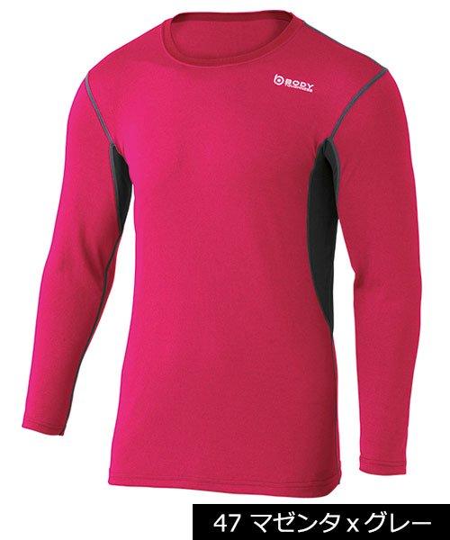 【おたふく手袋】JW-602 BTデュアルメッシュロングスリーブクルーネックシャツ「コンプレッション」のカラー4