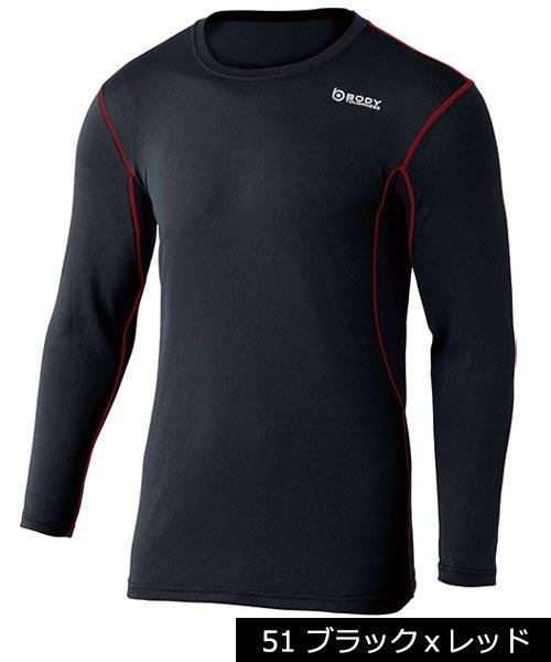 【おたふく手袋】JW-602 BTデュアルメッシュロングスリーブクルーネックシャツ「コンプレッション」のカラー5