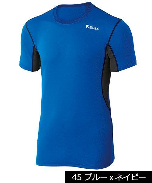 【おたふく手袋】JW-601 BTデュアルメッシュショートスリーブクルーネックシャツ「コンプレッション」のカラー3