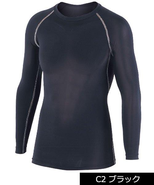 【おたふく手袋】JW-623 冷感・消臭パワーストレッチ長袖クルーネックシャツ「コンプレッション」のカラー3