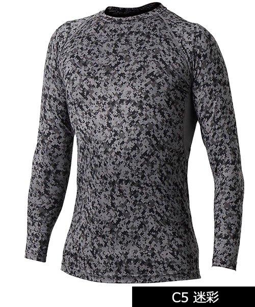【おたふく手袋】JW-623 冷感・消臭パワーストレッチ長袖クルーネックシャツ「コンプレッション」のカラー4