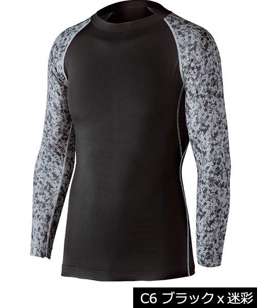 【おたふく手袋】JW-623 冷感・消臭パワーストレッチ長袖クルーネックシャツ「コンプレッション」のカラー5