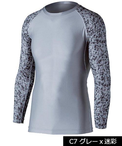 【おたふく手袋】JW-623 冷感・消臭パワーストレッチ長袖クルーネックシャツ「コンプレッション」のカラー6