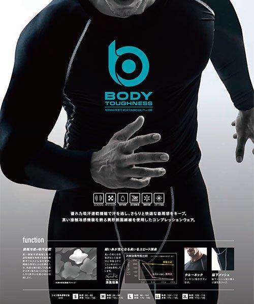 【おたふく手袋】JW-623 冷感・消臭パワーストレッチ長袖クルーネックシャツ「コンプレッション」のカラー8