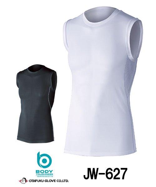 【おたふく手袋】JW-627冷感・消臭パワーストレッチノースリーブクルーネックシャツ「コンプレッション」[春夏用]