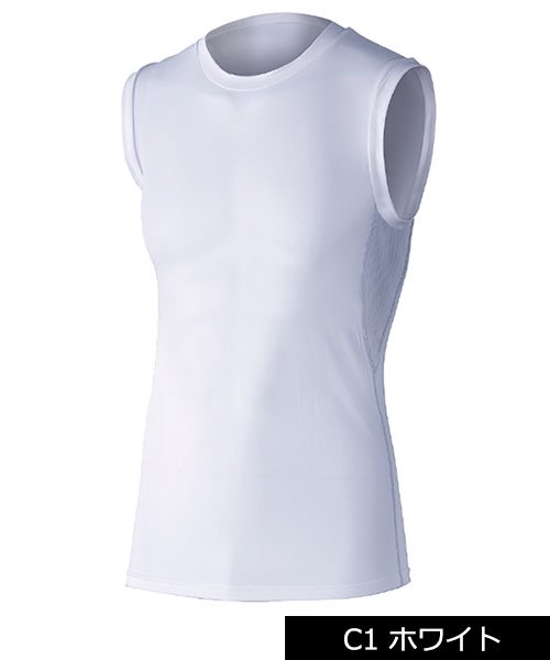 【おたふく手袋】JW-627冷感・消臭パワーストレッチノースリーブクルーネックシャツ「コンプレッション」のカラー2