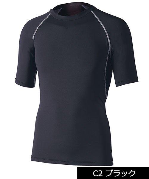【おたふく手袋】JW-628 冷感・消臭パワーストレッチ半袖クルーネックシャツ「コンプレッション」のカラー3
