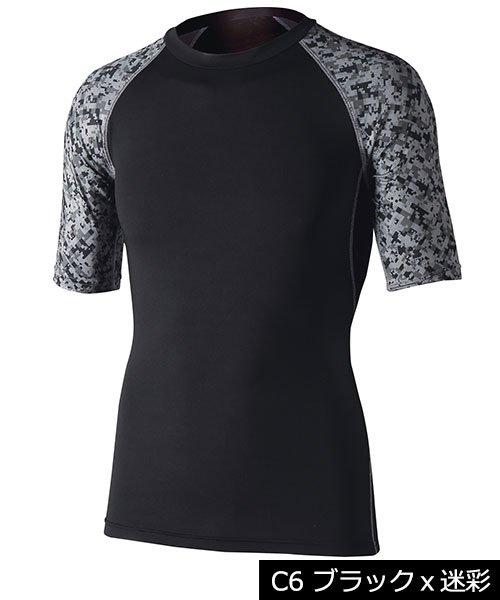 【おたふく手袋】JW-628 冷感・消臭パワーストレッチ半袖クルーネックシャツ「コンプレッション」のカラー4