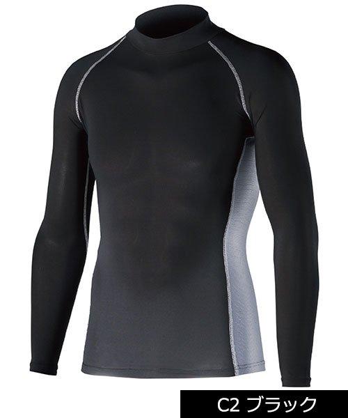 【おたふく手袋】JW-625 冷感・消臭パワーストレッチ長袖ハイネックシャツ「コンプレッション」のカラー3
